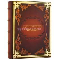 Кожаный ежедневник Гетьман А4 коричневый