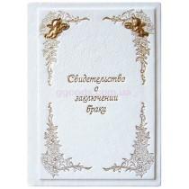 Папка для свидетельства о браке кожаная Ангелы
