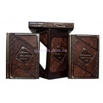 """Комплект подарочных книг """"Изменившие мир"""" три тома"""