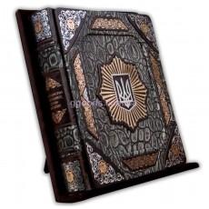Фотоальбом кожаный подарочный МВД Украины