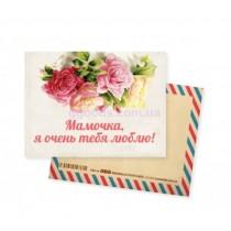 Мини-открытка Мамочке