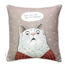Подушка Удивленный кот бежевая