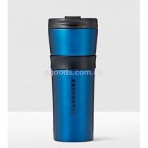 Термокружка Starbucks Matte Blue Grip 473 мл
