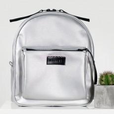 Женский рюкзак Mini Silver
