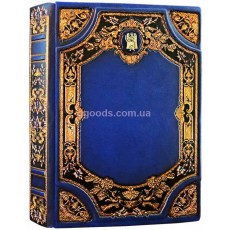 Ежедневник Георгиевский А4  с литым элементом