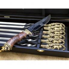 Шампура на подарок Лев с ножом