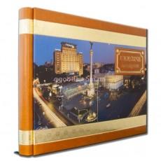 Книга подарочная Украина неповторимая