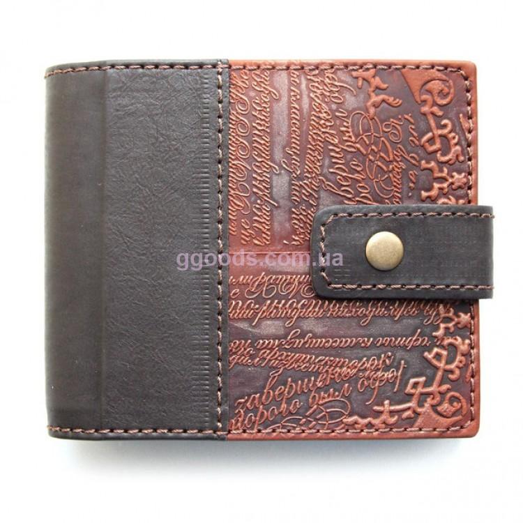bd9c56cd8346 Купить мужской кошелек из натуральной кожи Киев | Good goods