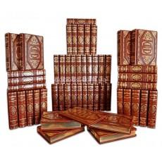 Детская классика в 50-ти томах