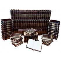 Библиотека зарубежной литературы в 100 томах