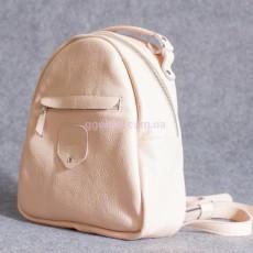 Женский рюкзак из натуральной кожи пудровый