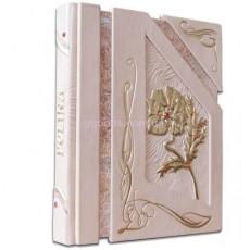 Блокнот жизненных целей дневник для девочки