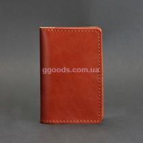 Кожаный картхолдер Коньяк (2 кармана)