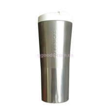 Термокружка Starbucks Two Tone Light Steel