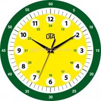 Детские настенные часы обучающие
