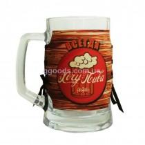 Подарочная Пивная кружка Всегда хочу пива