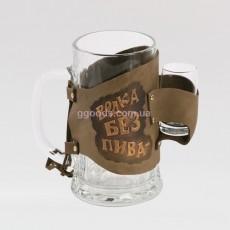 Кружка для пива Водка без пива-Деньги на ветер