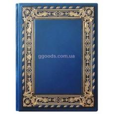 Папка адресная кожа Богема синяя