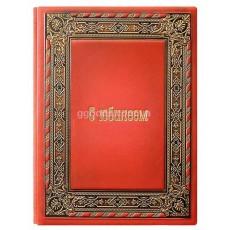 Папка адресная Богема красная (кожа)
