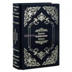 Новый Завет на греческом языке