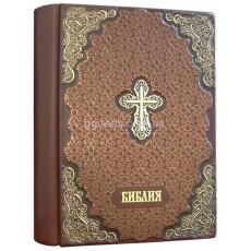 """Библия """"Паломник"""" коричневая"""
