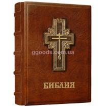"""Библия """"Сross"""" коричневая"""