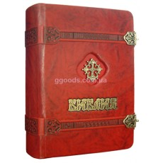 """Библия """"Сияние"""" красная"""