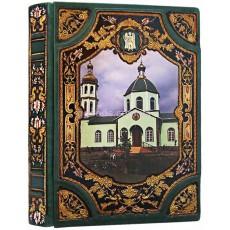 Ежедневник А4 Георгиевский с цветной печатью