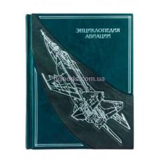 Энциклопедия авиации в кожаном переплете