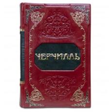Книга Великий Черчилль (Nero E Rosso)