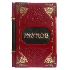 Книга Великий Жуков (Nero E Rosso)