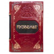 Книга Великий Рузвельт (Nero E Rosso)
