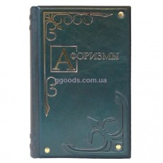 Афоризмы античных мудрецов (Gothik Blue)