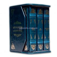 Мысли великих о самом главном в 3-х томах (Robbat Blu)