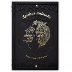 Акерлоф и Шиллер Spiritus Animalis