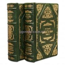Лев Толстой«Война и мир» (в 2-х томах)