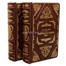 Александр Дюма «Граф Монте-Кристо» (в 2-х томах)