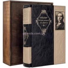 Дойл А. Полное собрание произведений о Шерлоке Холмсе
