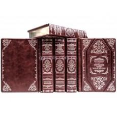 КастанедаПолное собрание (Filosofia) (в 6-ти томах)