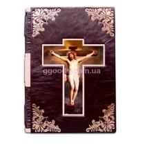 Библия католическая Ветхий и Новый Завет