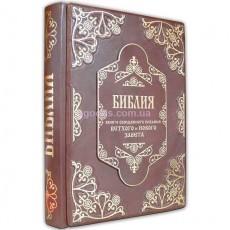 Библия Ветхий и Новый Завет (Marrone)