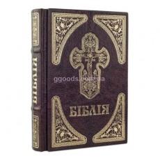 Біблія (Marma Rossa)