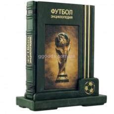 Футбол полная энциклопедия на подставке