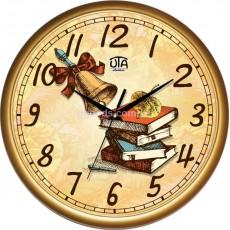 """Настенные часы """"Первый звонок"""""""