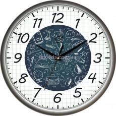 """Настенные часы """"Школьные"""""""
