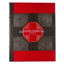 Родословная книга кожаная черно-красная