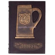Пиво Иллюстрированная энциклопедия