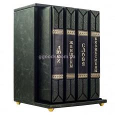 """Комплект """"Изменившие мир"""" (в 4-х томах)"""