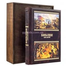 Библия для детей в кожаном переплете