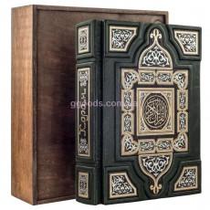 Коран (Intarsio)